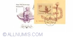 Jocurile Olimpice - Moscova 1980 - Gimnastica