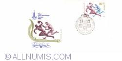 Jocurile Olimpice - Moscova 1980 - Baschet