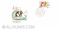 Image #1 of 1980 Moscow Olympics - Field hockey