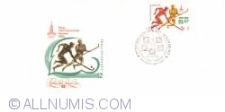 Jocurile Olimpice - Moscova 1980 - Hochei pe iarba