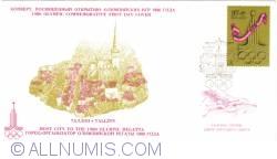 Imaginea #1 a Jocurile Olimpice - Moscova 1980 - Tallinn - Orasul gazda al Regatei Olimpice din 1980