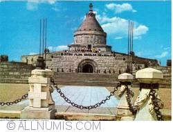 Image #1 of Mărăşeşti - Heroes Mausoleum (1971)