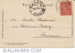 Image #2 of Mexico -  Escenas polulares - 1906