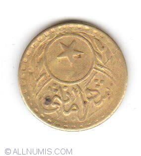 BRONZE COIN 5 PCS SET UNC TURKEY 2015 TURKISH NAVY IN DARDANELLES VICTORY COMM