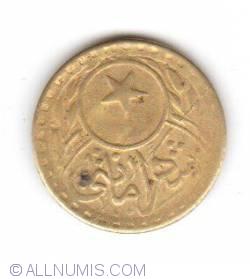 Image #2 of Galata Bridge token 1913