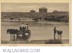 Image #1 of Dganjah-farm