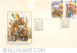Image #1 of Revolutia Populara din Romania