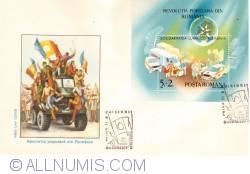 Image #1 of Revolutia Populara din Romania - colita dantelata