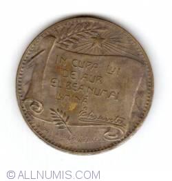 Image #2 of Vasile Alecsandri 1821 - 1890