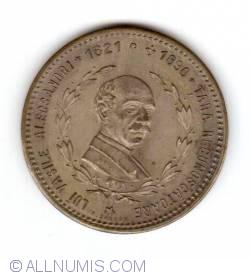 Image #1 of Vasile Alecsandri 1821 - 1890