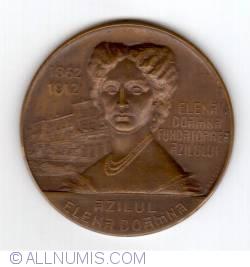 Image #1 of 50th Anniversary AZILUL ELENA DOAMNA