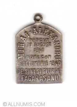 Image #1 of BOTEZ MIHAI ALEXANDRU 1940