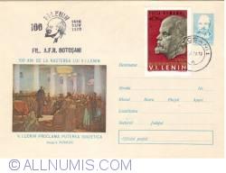 Image #2 of 100th anniversary of the birth of VI Lenin (1870-1970)