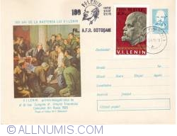 Image #1 of 100th anniversary of the birth of VI Lenin (1870-1970)