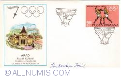 Image #1 of Olympic torch route through Romania - Arad (1972)