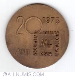 Image #1 of 20 ANI AAF RSR