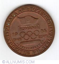 Image #2 of Los Angeles 1984 Summer Olympics