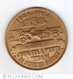 Image #2 of IUGC - JUBILEUL A PESTE...ANI 40th anniversary 1946-1986