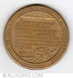 Imaginea #2 a Ștefan cel Mare-Ștefan cel Mare și Sfânt 1992