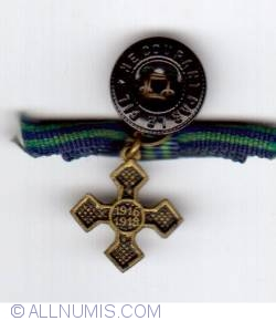 Image #1 of Commemorative Cross for the 1916-1918 War miniature