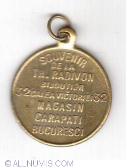 Image #1 of SOUVENIR DE LA TH.RADIVON