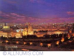 Image #1 of Moscow -  A view of the Kremlin  (1983)