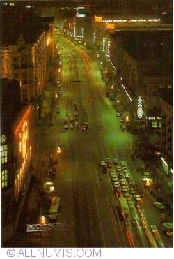 Image #2 of Moscow - Gorki Street (1983)