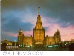 Image #1 of Moscow - Lomonosov University (1983)