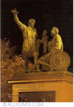 Image #2 of Moscow - Monument to Minin and Pozharsky (Пaмятник Мvнину и Пожaрскому) (1983)