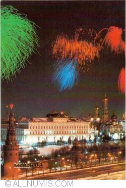 Image #2 of Moscow - National Holiday salute (1983)