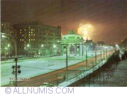 Image #1 of Moscow -  Triumphal Arch (1983)