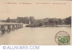 Image #1 of St-Petersbourg - Kamennostrovskiy Bridge - 190