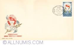 Image #1 of Semicentenaril Uniunii Tineretului Comunist