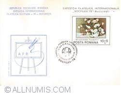 "Image #1 of Expozitia Internationala Filatelica ""Socfilex '79"" - Bucuresti (colita dantelata)"
