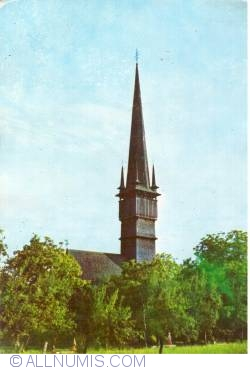 Image #1 of Surdesti - Wooden Church (1976)