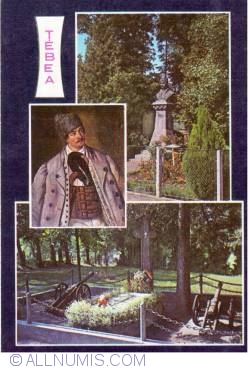 Image #1 of Ţebea (1973)