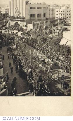 Image #2 of TEL AVIV  - PURIM