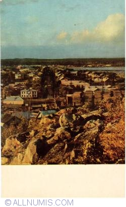Image #2 of Umba - overhall city viewBELOMORIE 1973