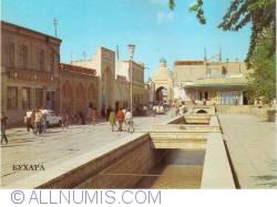 Bukhara - Lenin Street, Canal Shakurd (1983)