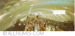 Image #1 of Kharkiv or Kharkov - Subway station Sportyvna or Sportivnaya