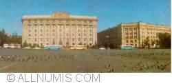 Image #1 of Kharkiv or Kharkov - Primaria