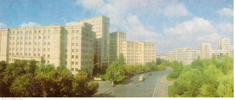 Urss kharkiv universitatea de stat gorky architecture for Architecture urss
