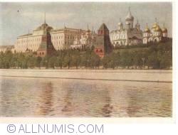 Image #1 of URSS - Kremlin