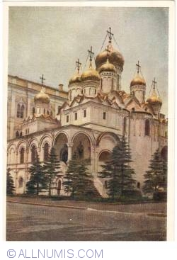 Image #2 of URSS - Kremlin-The Assumption Cathedral