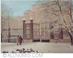 Image #1 of Moscow - Hotel Moscow (1960)