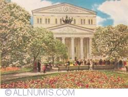 Image #1 of Moscow -  Bolshoi Theatre (Большой театр) (1960)