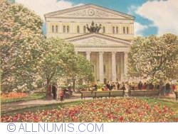 Image #2 of Moscow -  Bolshoi Theatre (Большой театр) (1960)