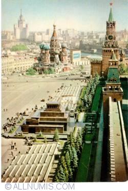 Image #1 of Moscow - Lenin's Mausoleum (1965)