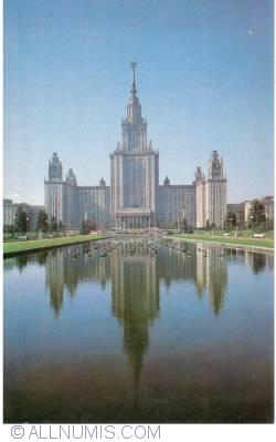 Image #1 of Moscow - Lomonosov University (1981)
