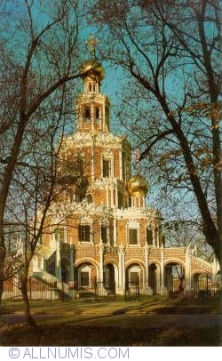 Image #1 of Moscow - Church of the Intercession at Fili (Церковь Покрова в Филях) (1981)
